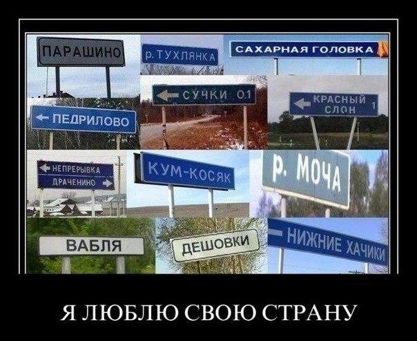 Объявления и вывески...)))  - Страница 3 Yd5MhHGrxpE