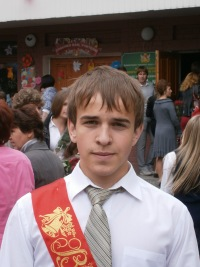 Андрей Молчанов, 27 декабря 1994, Луганск, id95263550