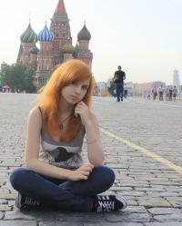 Ксения Рахманская