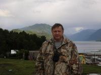 Александр Зай, 2 ноября 1995, Тюмень, id119837533