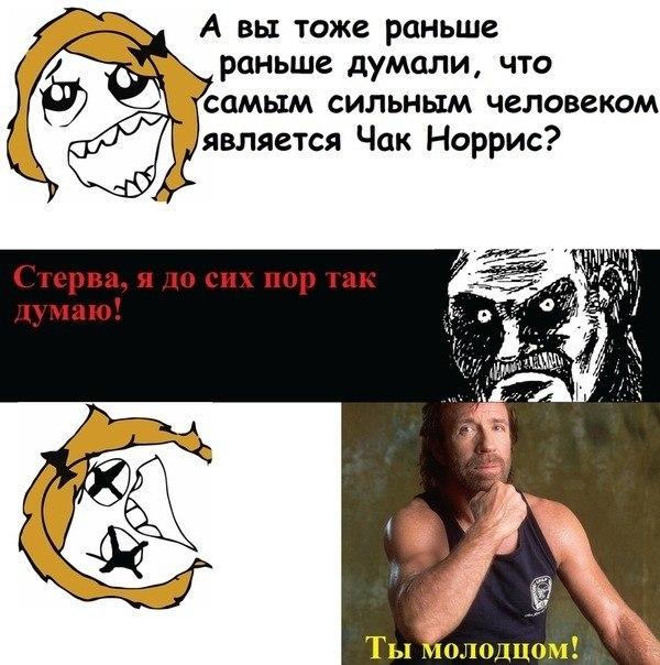 сайт приколов: