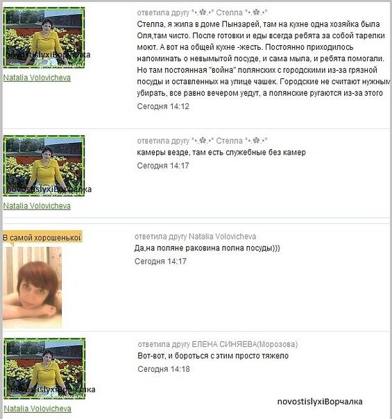 http://cs10777.vkontakte.ru/u40791319/140109007/x_cc95c4f1.jpg