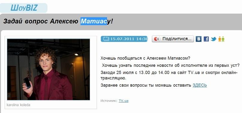 http://cs10777.vkontakte.ru/u94979882/117223426/y_169f71d8.jpg