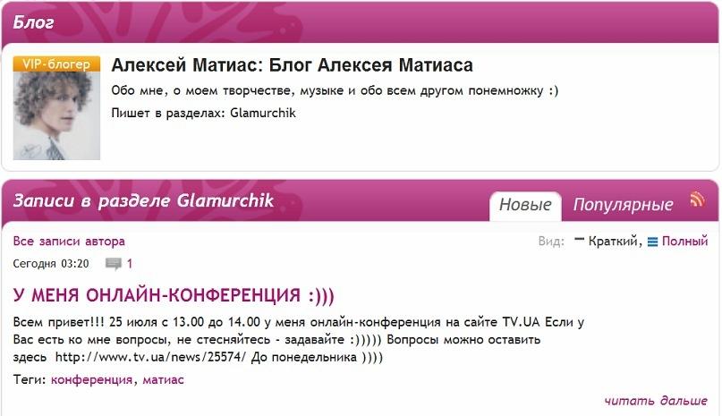 http://cs10777.vkontakte.ru/u94979882/117223426/y_2a1f1730.jpg