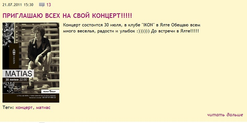 http://cs10777.vkontakte.ru/u94979882/117223426/y_6586b952.jpg
