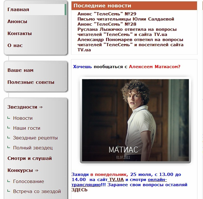 http://cs10777.vkontakte.ru/u94979882/117223426/y_7fdb41a1.jpg