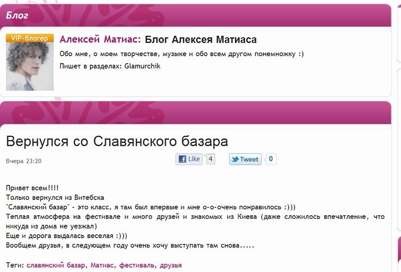 http://cs10777.vkontakte.ru/u94979882/117223426/y_c14d678d.jpg