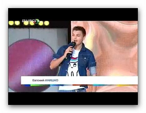 http://cs10777.vkontakte.ru/u94979882/138412781/x_32761979.jpg