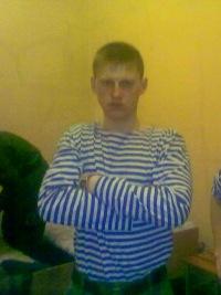 Диман Гричанин, 29 января 1995, Санкт-Петербург, id132079597
