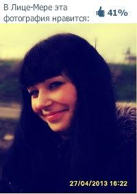 Мария Комкова, 2 января 1998, Москва, id133496506