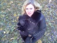 Наталья Соломина, 30 ноября 1963, Днепропетровск, id153115386