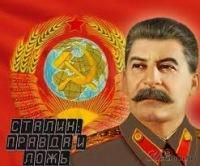 Чистая Правда, 3 марта 1995, Ужгород, id173663627