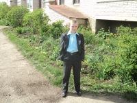 Дмитрий Григорьев, 23 июня , Белозерск, id137927688