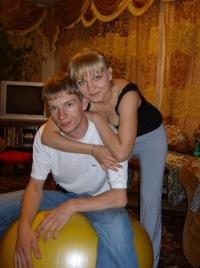 Амбилонова Александра, 2 мая , Иркутск, id173487070