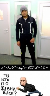 Ozan Durdyev,