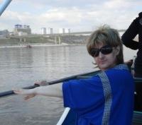Наталия Кардашевская