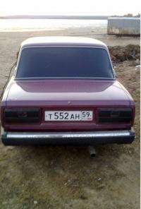 Константин Вдовин, 27 января , Пермь, id54876560