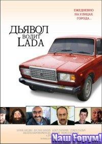 Александр Юсов, 9 июля 1988, Тольятти, id5802132