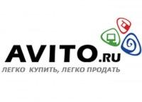 Каталог объявлений АВИТО: покупка и продажа авто...