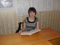 Елена Искачева