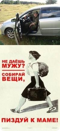 Владимир Лис, 15 июля 1990, Элиста, id34613958