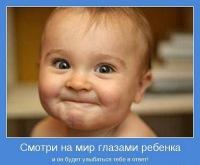 Эдуард Ибрагимов, 30 июля 1976, Печора, id52156700
