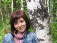 Алена Тестянова, 4 августа , Нижний Новгород, id90599831