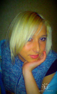 Anushka Ana - a_27a9811f
