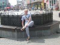 Дмитрий Рубцов, 8 декабря , Очер, id151907715