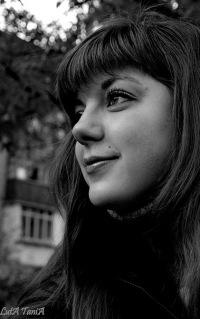 Татьяна Лымарь, 23 января 1992, Киев, id151929153