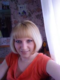 Елена Воробьёва, 22 октября 1985, id154712520