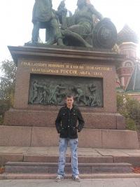 Slavic Daranuta, 3 мая , Москва, id112130821