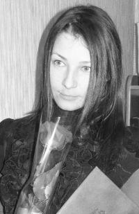 Оксана Зайцева, 5 мая , Вязьма, id159467460