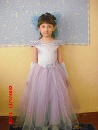 Лейлачка Ибрагимова, 8 августа 1982, Барнаул, id163761534