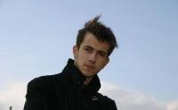 Андрей Мартынов, 12 февраля , Липецк, id172272054