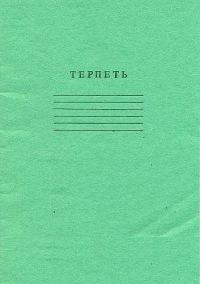 Юля Сорокина, 12 октября 1995, Санкт-Петербург, id36731254
