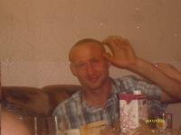 Максим Кох, 5 января 1994, Кременчуг, id136927813