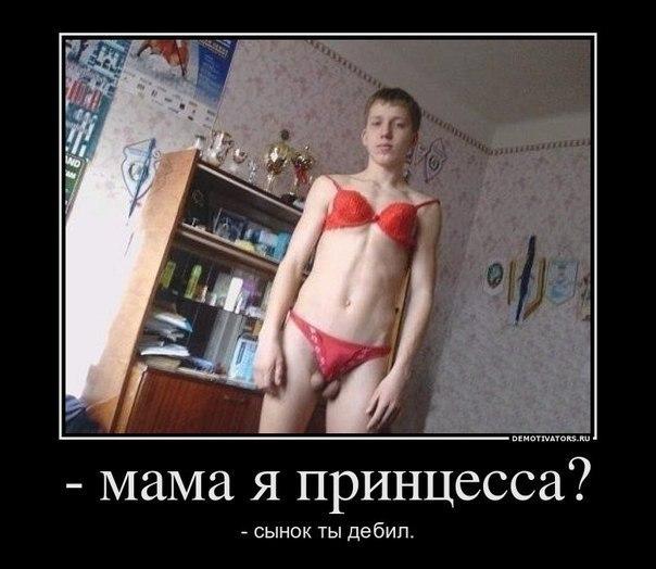 член в попе у русской женщине фотографии
