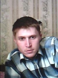 Костя Рыбин, 25 августа , Арамиль, id88050100