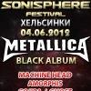 Тур на концерт METALLICA 04/06/12 Хельсинки