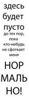 Аня Лёня, 3 мая , Москва, id112130823