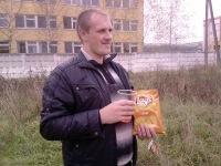 Евгений Макаров, 1 ноября , Смоленск, id139012761