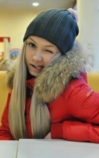 Alina Milaya, 30 октября , Иркутск, id159467462