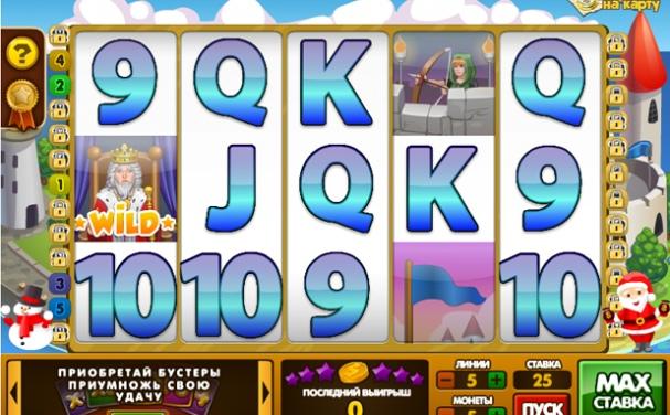 играть в онлайн игры бесплатно игровые автоматы обезьянки