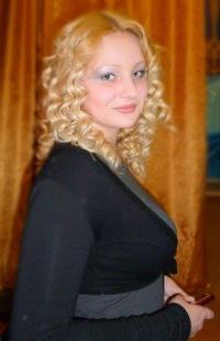 Валерия Стихарная, 1 мая 1974, Ульяновск, id135358690