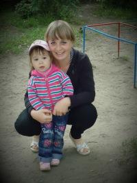 Светлана Абаренчева, 24 января 1988, Усолье-Сибирское, id152172121