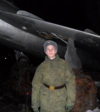 Александр Кочетов, 21 октября 1992, Тамбов, id153562018