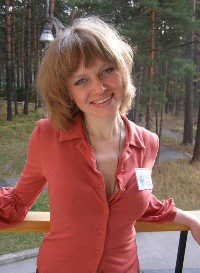 Марина Шардакова, 7 июля , Екатеринбург, id68263536