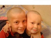 Иван Хубецов, 1 мая 1999, Архангельск, id146614413