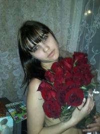 Майя Бурцева, 1 мая 1991, Улан-Удэ, id166590446